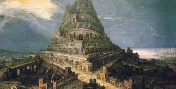 Della nuova evidenza a favore della Torre di Babele